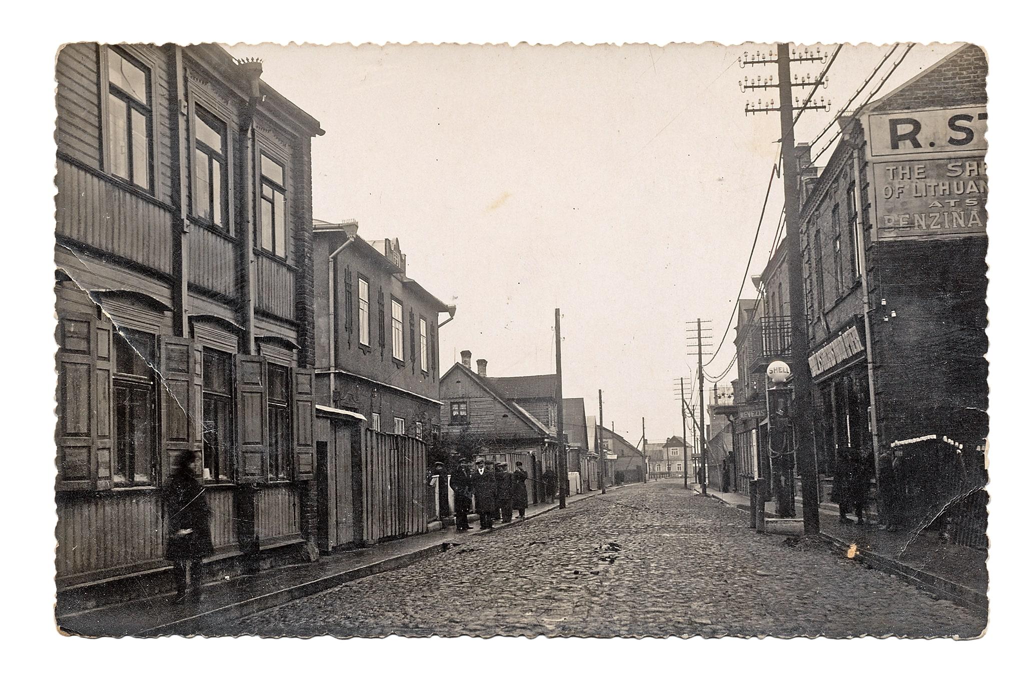 Josvainių gatvė
